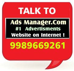 This image has an empty alt attribute; its file name is adsmanagertalktous-1.jpg