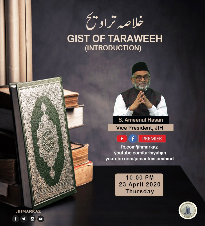 gist-of-taraweeh-online