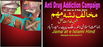 Anti Drug Addiction Campaign - Posts | Facebook
